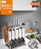 304不銹鋼刀架廚房用品多功能刀座置物架菜刀砧板放刀具收納架子