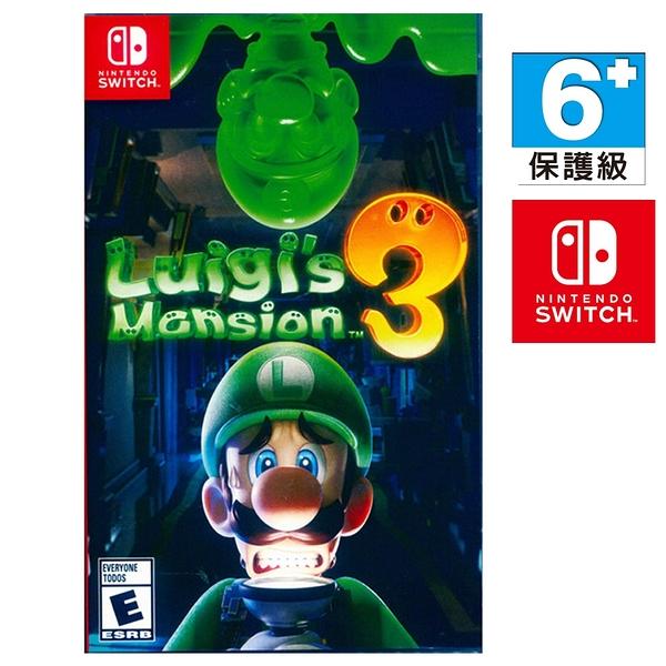 任天堂 NS SWITCH Luigi's Mansion 3 路易吉洋樓3 