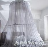 蚊帳 白灰色圓頂蚊帳吊頂落地公主風床幔免安裝子母床圓床帳子1.8m雙人 酷斯特數位3c YXS
