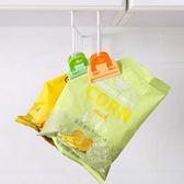 創意封口夾 零食奶粉食品防潮保干燥密封夾 保鮮塑封夾套裝   初見居家