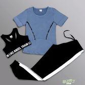 瑜伽服 顯瘦跑步服初學者短袖薄款好看的運動健身房套裝女速干
