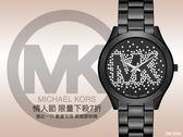 【時間道】*限量特價* MICHAEL KORS 閃亮星光經典大LOGO腕錶/黑面黑鋼(MK3589)免運費