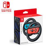 〈NS 原廠配件〉任天堂 Switch 原廠 Joy-Con 方向盤 黑色 二入組