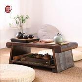 可折疊炕桌茶幾榻榻米桌實木飄窗桌小茶桌小桌子矮桌日式炕幾地桌   夢曼森居家
