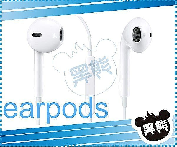 黑熊館 iphone系列 iphone5S iPAD系列 IPOD系列 earpods 耳機 麥克風 音量聲調整 多色 圓線 扁線