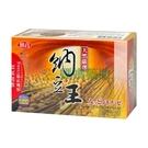 得麗 慈音納豆王 60粒裝【媽媽藥妝】微微笑廣播網