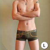 男士 性感 內褲 趣味紳士皮帶造型平角褲(軍綠)-L【感恩年中慶】
