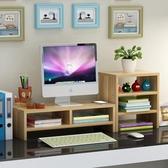 電腦顯示器屏增高架桌面辦公室雙層整理 cf