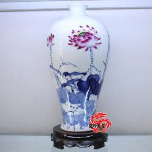 景德鎮陶瓷器花草荷花梅瓶