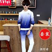 運動套裝 男士秋季青少年長袖衛衣兩件套休閒衣服一套 BF11349【旅行者】