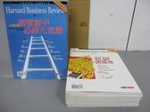 【書寶二手書T3/雜誌期刊_RHN】Harvard Business Review_2009年共12本合售_領導新手必修九堂課