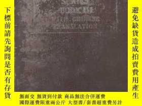 二手書博民逛書店納氏英文法講義罕見第三冊 內頁是花箋版圖案Y163039 陳嘉 上海求益書社 出版1931