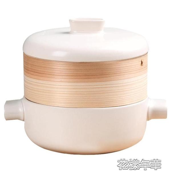 橙葉蒸籠砂鍋燉鍋家用明火耐高溫竹制蒸包子煲湯煮粥日 『快速出貨』YJT