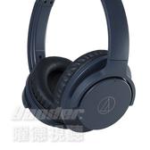 【曜德★送收納袋】鐵三角 ATH-ANC500BT 藍色 無線藍牙 抗噪耳罩式耳機
