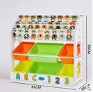 美興兒童玩具收納架整理架多層置物架繪本書架寶寶玩具架收納櫃 NMS 露露日記