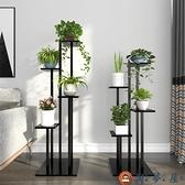 花架子多層室內時尚客廳家用綠蘿吊蘭盆景架置物架【淘夢屋】