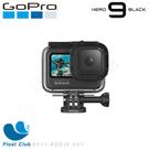 【GoPro】Hero9 Black 潛水防水盒60m 0011-ADDIV-001 原價2100元
