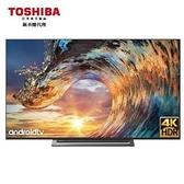 【南紡購物中心】TOSHIBA 東芝 43型4K聯網LED顯示器 液晶電視 43U7900VS 公司貨