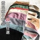 【新品到貨】手提燈芯絨小布包 手提袋 便當袋 手提包 小手提包 經典百搭 10色可選