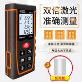 激光測距儀高精度測量儀