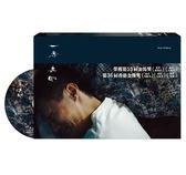 一念無明DVD(余文樂/曾志偉/金燕玲)