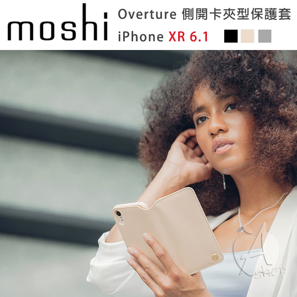 【A Shop】Moshi Overture for iPhone XR 6.1吋側開卡夾吋型保護套