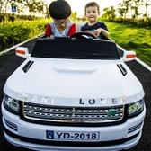 兒童電動車 超大越野雙座 兒童電動車四輪遙控汽車兩人雙人兒童玩具可坐大人【全館免運】
