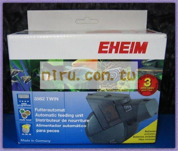 【西高地水族坊】EHEIM TWIN新型雙槽自動餵食器、雙胞胎餵食器