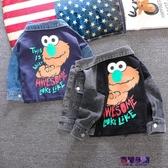 兒童外套 寶寶外套男春秋韓版小童洋氣1-3歲兒童夾克嬰兒秋裝5男童牛仔外套  快速出貨