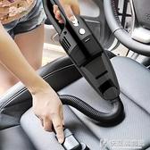 車載吸塵器車用手持式大功率多功能強力小型汽車專用車內吸塵器  快意購物網