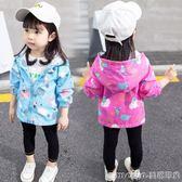 2018新款女童秋裝外套連帽中小童4周歲韓版沖鋒衣5上衣胖寶洋夾克 美芭