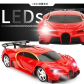 兒童遙控汽車玩具車充電男孩電動無線遙控車賽車漂移小汽車帶燈光