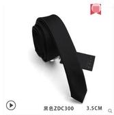 男士韓版西裝正裝商務職業黑色襯衫領帶
