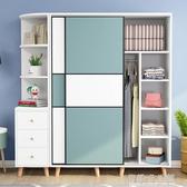 衣櫃實木推拉門現代簡約組裝出租房用的簡易經濟型小櫃子北歐衣櫥AQ 有緣生活館