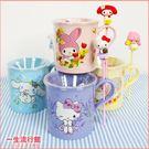 《挑款》7-11集點 Hello Kitty 凱蒂貓 美樂蒂 正版 盆栽 陶瓷馬克杯組 立體公仔 杯子 330ml B05840