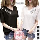 EASON SHOP(GU1950)實拍-白色V領短袖T恤英文印刷割破洞洞露肩女上衣合身貼肩韓版鏤空字母白棉T黑色