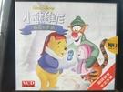 挖寶二手片-V03-101-正版VCD-動畫【小熊維尼:感恩的季節】國語發音 迪士尼(直購價)