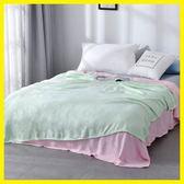 竹漿纖維單雙人毛巾被夏季午睡涼爽蓋的薄毯子嬰兒被子蓋被成人毯