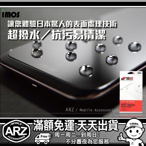 imos 疏水疏油螢幕保護貼 ASUS ZenFone 4 Pro ZenFone 2 ZF4 ZF2 背貼膜 手機背面貼 3SAS 保護膜 ARZ