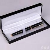 書寫練字正姿商務辦公用墨水鋼筆禮盒裝 YX3733『優童屋』TW