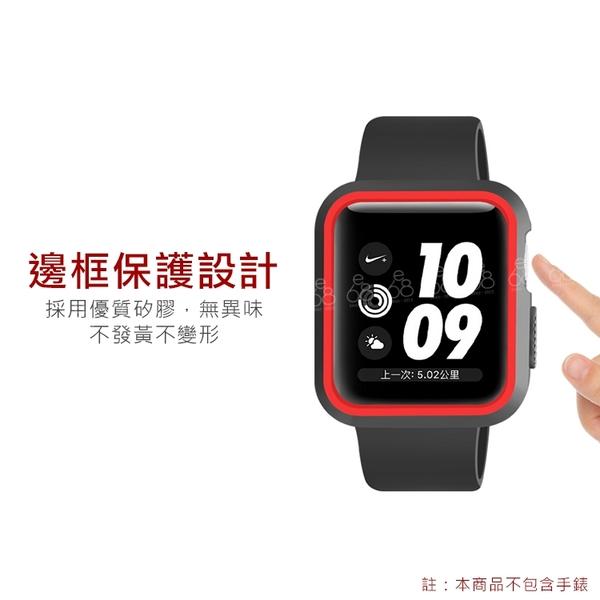 Apple Watch 雙色矽膠保護套 4 5 6代 SE 40 44mm 蘋果 智慧手錶殼 軟殼 保護殼
