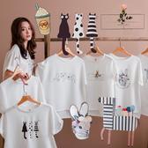 MIUSTAR 可愛卡通多圖案厚雪紡上衣(共7色)【NH1438】預購