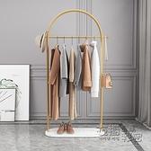 衣帽架 衣架落地臥室家用掛衣架簡易室內掛衣服架子多功能客廳簡約衣帽架 衣櫥秘密