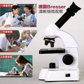 兒童顯微鏡小學生專業生物檢測科學實驗高倍高清   SQ10151『毛菇小象』TW