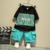 男童夏裝套裝2021新款寶寶韓版帥氣短袖兒童網紅夏季工裝褲兩件套 幸福第一站