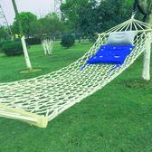 單人網床吊床戶外成人兒童漁網式單人防側翻木棍吊床雙人網狀秋千  Cocoa