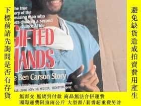 二手書博民逛書店外文書,GIFTED罕見HANDS,Y24206 詳見圖, 外文 出版1996