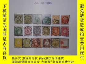 二手書博民逛書店MSA:罕見Speed Safety & Security (JUL .30, 1988 NO.138)(詳見圖)