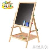 可升降畫架支架式家用畫畫塗鴉寫字板畫板雙面磁性小黑板 WD 雙十二全館免運