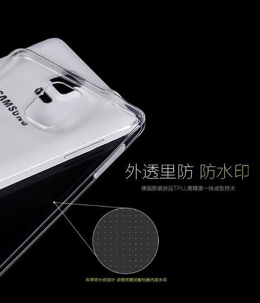 【品質價格保證】蘋果 IPHONE 果凍套手機殼 蘋果防摔 氣墊 防摔殼 保護套 矽膠套